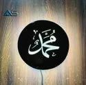 Side Glow White Led Beautiful Wall Piece Mohammad