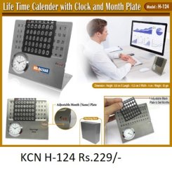 MCN H122 Calender with Watch