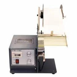 Automatic Label Dispenser FTR-118C