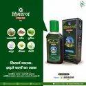 Himratna Extra Cool Oil