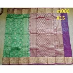6.3 m (with blouse piece) Brocade Wedding Banarasi Silk Saree