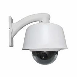 Intelligent Dome Camera, For Outdoor