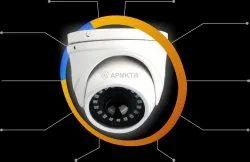 APM Kingstrack APMKTI3 CCTV Camera