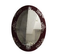 Oval Wall Mounted Mirror Glass, For Home, Hotel etc, Size: 16x24 Inch