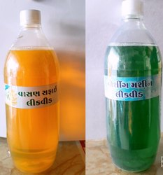 Liquid Dish Wash For All Types Of Vessels
