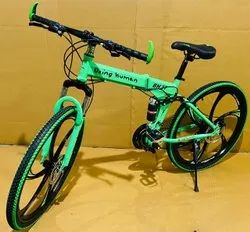 Green Being Human Foldable Cycle