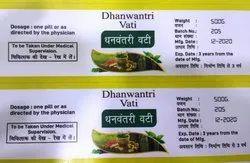 Dhanwantri Vati