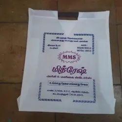 Printed Katta Bag