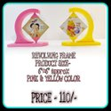 """Plastic Yellow & Pink Revolving Photo Frame, Size: 6""""*6"""" Approx"""