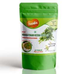 Instant Herbal Mudakthan Soup Mix