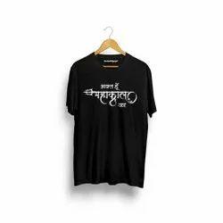Half Sleeves Black Mens Mahakal Printed Cotton T Shirt