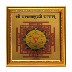Khatu Crafts Wooden Yantra, Size: 27x27 Inch