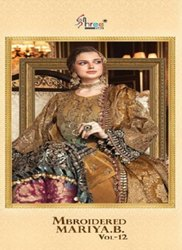 Shree Mbroidered Mariya B Vol 12 Pure Organza With Embroidery Pakistani Suit Catalog