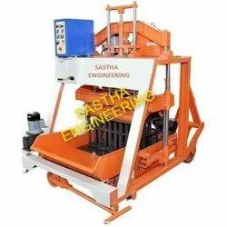 Mild Steel Hollow Block Making Machine