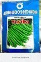 Sanas Agro French Bean Yuvika, A Grade, Packaging Size: 500 Gm