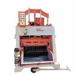 Triple Vibrator Concrete Block Making Machine