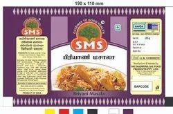 20 G SMS Briyani Masala, Packaging Type: Box