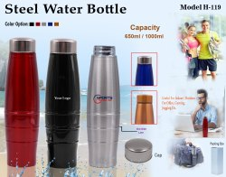 Silver Steel Water Bottle