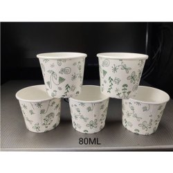 White( Base) Printed 80 ML Paper Cup, For Event