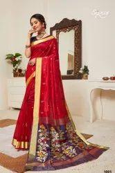 Polyester Cotton Silk Saree