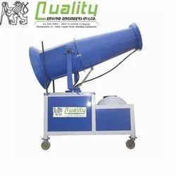 50meter Semi Automatic Anti Smog Gun