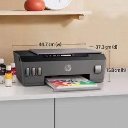 Colored HP Smart Tank 500 All-in-One Printer