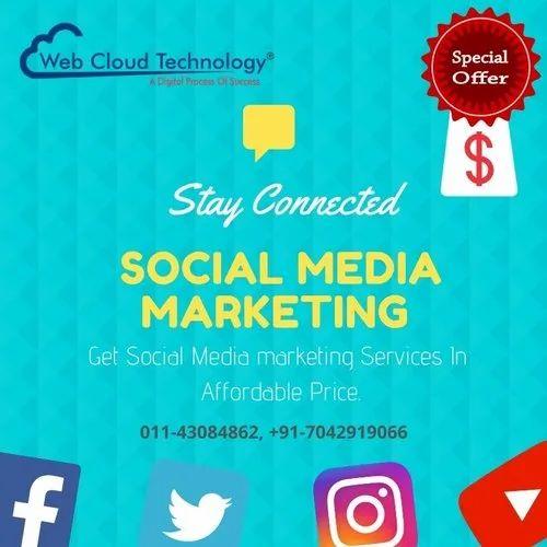 1个月的社交媒体营销,在泛印度