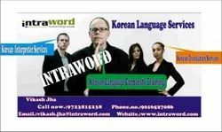 Indian Language Solutions