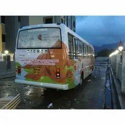 Bus Branding Service, In Mumbai, Mode Of Advertising: Offline