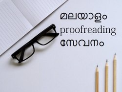 Malayalam Proofreading Service