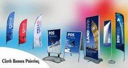 Banner Printing Premium Quality, in Nagpur