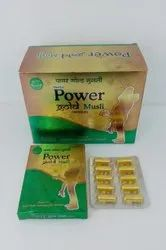 Ventiz Herbal Power Gold Capsule, 10x10 Capsules