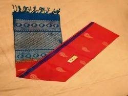 Red & Blue Color Silk Sarees