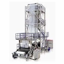 OM-3045-55-1250 Multilayer Blown Film Plant