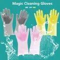 Silicon Hand Gloves