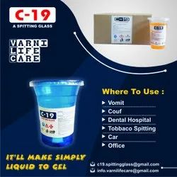 5.5'' Striped Vomit absorbent glass, Model Name/Number: c19, Size: 350ml