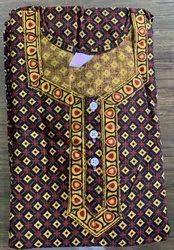 Fancy Cotton Printed Ladies Nightwear