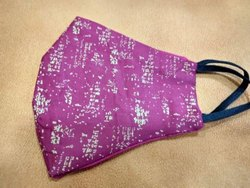 Ovee Reusable Kids 2 Layer Cotton Face Mask