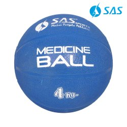 Rubber Medicine Ball 4 Kgs