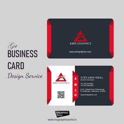Business Card Design (Print E-Version)