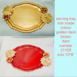 Iron Serving Tray