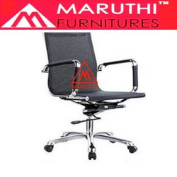 Netted Office Rolling Chair