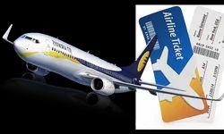 航班预订软件机构