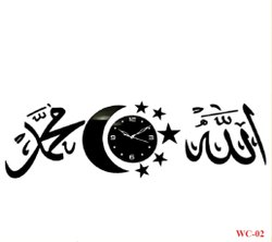 Designer Islamic Wall Clock