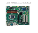 AIMB - 784g2 Advantech Industrial PC