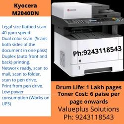 Laser Printer Rental Services, Supported Paper Size: Legal, 40 Ppm