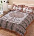 Cotton Bedding With Pillow Covers Bed Sheets