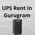 UPS On Rent In Gurugram
