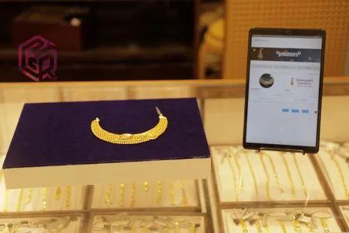 2CQR RFID Jewellery Smart Tray