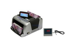 KS-2600 (LOOSE NOTE COUNTING MACHINE)